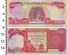 Изображение Банкноты Ирак 25000 динар 2006  UNC