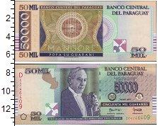 Изображение Банкноты Южная Америка Парагвай 50000 гуарани 2007  UNC