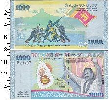 Изображение Банкноты Шри-Ланка 1000 рупий 2009  UNC Портрет. Солдаты. Ск