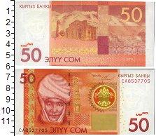 Изображение Банкноты Киргизия 50 сомов 2016  UNC Портрет К. Датки (Ал
