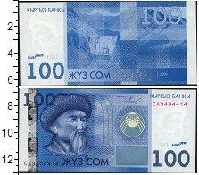 Изображение Банкноты Киргизия 100 сом 2016  UNC