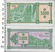 Изображение Банкноты Грузия 5000 купонов 0  UNC