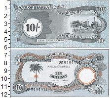 Изображение Банкноты Биафра 10 шиллингов 0  UNC