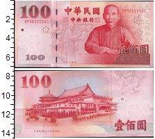Изображение Банкноты Азия Тайвань 100 долларов 0  UNC