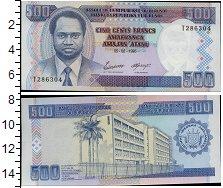 Изображение Банкноты Африка Бурунди 500 франков 1995  UNC
