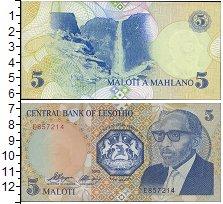 Изображение Банкноты Африка Лесото 5 малоти 1989  UNC