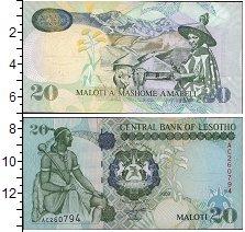 Изображение Банкноты Африка Лесото 20 малоти 2007  UNC