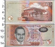 Изображение Банкноты Маврикий 500 рупий 2001  UNC