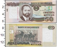 Изображение Банкноты Африка Мозамбик 50 метикаль 2011  UNC