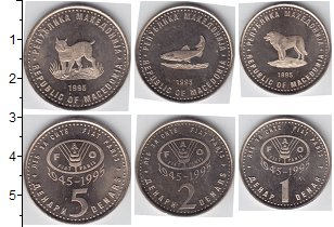 Изображение Наборы монет Македония Македония 1995 1995 Латунь AUNC