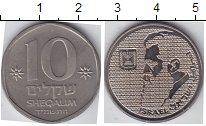 Изображение Мелочь Азия Израиль 10 шекелей 1984 Медно-никель UNC-