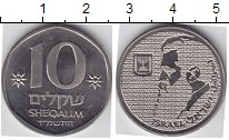 Изображение Мелочь Азия Израиль 10 шекелей 1984 Медно-никель XF
