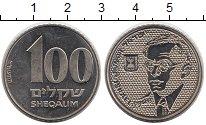 Изображение Мелочь Израиль 100 шекелей 1985 Медно-никель XF