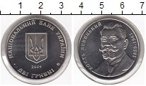 Изображение Мелочь Украина 2 гривны 2009 Медно-никель UNC