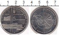 Изображение Мелочь Украина 5 гривен 2006 Медно-никель Prooflike Антарктика. Академик