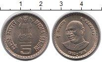 Изображение Мелочь Индия 5 рупий 1975 Медно-никель UNC-