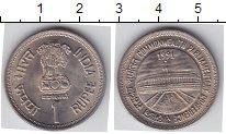 Изображение Мелочь Индия 1 рупия 1991 Медно-никель XF
