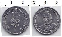 Изображение Мелочь Индия 1 рупия 2002 Медно-никель UNC-