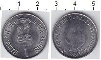 Изображение Мелочь Индия 1 рупия 2003 Медно-никель UNC- .