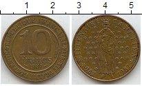Изображение Мелочь Европа Франция 10 франков 1987