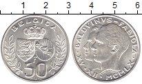 Изображение Мелочь Европа Бельгия 50 франков 1960 Серебро UNC-