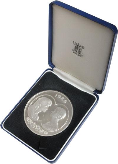 Изображение Подарочные монеты Великобритания Фолклендские острова Бракосочетание Прнинца Андрея и Мисс Сары 1986 Серебро Proof