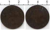 Изображение Монеты Европа Греция 5 лепт 1869 Медь