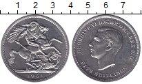 Изображение Мелочь Великобритания 5 шиллингов 1951 Медно-никель XF- Георг VI