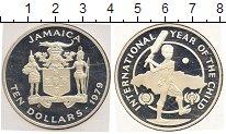 Изображение Монеты Ямайка 10 долларов 1979 Серебро