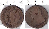 Изображение Монеты Европа Франция 2 соль 1793