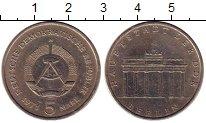 Изображение Мелочь ГДР 5 марок 1971 Медно-никель XF A. Берлин