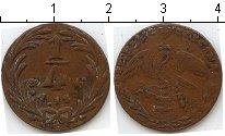 Изображение Монеты Северная Америка Мексика 1/4 реала 1833 Медь
