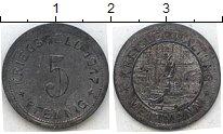 Изображение Нотгельды Германия 5 пфеннигов 1917 Цинк  333.1 a