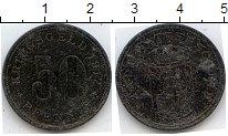 Изображение Нотгельды Германия 50 пфеннигов 1917 Цинк  579.2 b