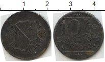 Изображение Нотгельды Вормс 10 пфеннигов 1918 Цинк  613.2 f