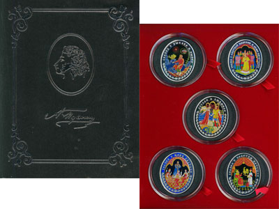 Изображение Подарочные монеты Беларусь Сказочные произведения А, С, Пушкина 2009 Серебро Proof