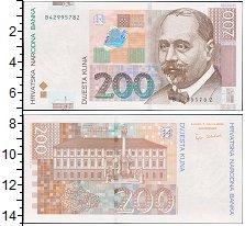 Изображение Банкноты Европа Хорватия 2 куны 2002  UNC