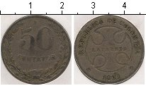Изображение Мелочь Южная Америка Колумбия 50 сентаво 1921 Медно-никель VF