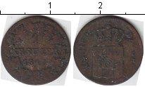 Изображение Монеты Бавария 1 крейцер 1848 Серебро