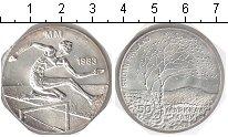 Изображение Мелочь Финляндия 50 марок 1983 Серебро  Бег с препятствиями
