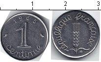 Изображение Мелочь Франция 1 сентим 0 Медно-никель UNC- Года разные