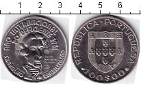 Изображение Мелочь Португалия 100 эскудо 1981 Медно-никель