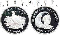 Изображение Монеты Непал 25 рупий 1974 Серебро