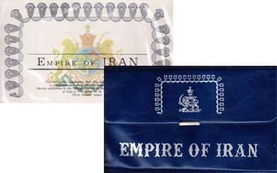 Изображение Подарочные монеты Азия Иран Выпуск 1971 года 1971 Серебро Proof-