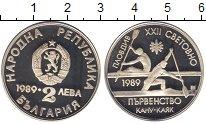 Изображение Мелочь Европа Болгария 2 лева 1989 Медно-никель Proof