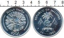 Изображение Монеты Мальдивы 100 руфий 1980 Серебро