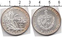 Изображение Монеты Куба 5 песо 1981 Серебро