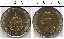 Изображение Мелочь Таиланд 10 бат 0 Биметалл UNC- ,
