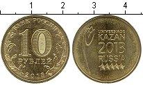 Изображение Мелочь Россия 10 рублей 2013 Медь UNC- Логотип и эмблема Ун