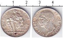 Изображение Монеты Европа Италия 5 лир 1936 Серебро VF